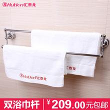 bath towel bar price