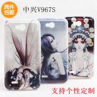 Nlt v967s  for zte   mobile phone case zte v987 phone case zte n980 protective case slip-resistant colored drawing