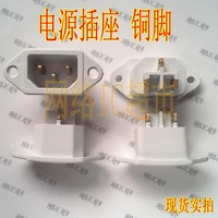 Electric rice cooker power socket white copper feet