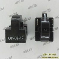 Freezer compressor motor big chip refrigerator ptc starter 2 12