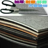 Free shipping, Ultralarge 200 300mm cutting furniture tapirs mat furniture pads table mat floor protection mat