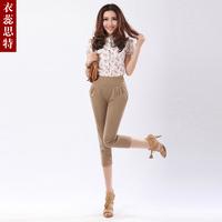 Clothing 2013 summer capris pants high waist harem pants plus size