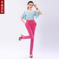 Clothing ol tencel casual loose pants plus size harem pants female ankle length trousers