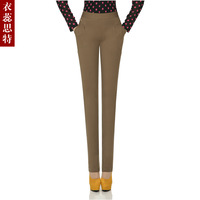Clothing 2013 spring high elastic waist pants casual pants straight pants