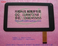 z7z35 z7z67 Newsmy newman 7 t7 capacitive touch screen