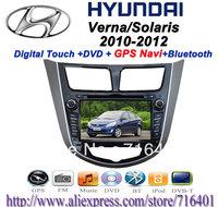 Hot ! 2 din Hyundai Verna Solaris Car GPS Navigation with DVD Bluetooth Radio+camera =4GB card +ipod for iphone
