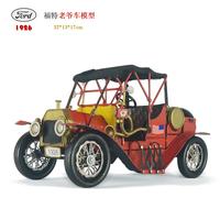 Webworm hh handmade craft iron cars model at home decoration gift