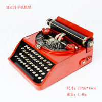 Hh iron vintage retro finishing old typewriter model photography props home decoration