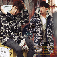 2013 the most trendy new winter man cool camouflage heavy cotton-padded clothes coat