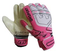 Keeper Glove Quality belt finger professional football goalkeeper gloves goalkeeper gloves u523-me