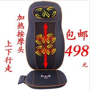 Massage pad car massage device neck massage cushion(China (Mainland))