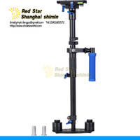 Carbon fiber stabilizer S-80 Steadicam Stabilizer Single arm Steadicam Carbon Fiber Camera Sled