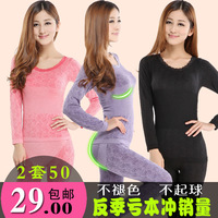Modal seamless thin beauty care body shaping slim thermal underwear long johns long johns women's underwear set