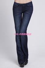C r Dark Blue bell-bottom jeans worn everyday boot(China (Mainland))