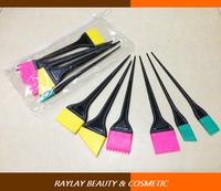NEW Professional high quality plastic salon silicone tinting brush set  (6pcs/pack)
