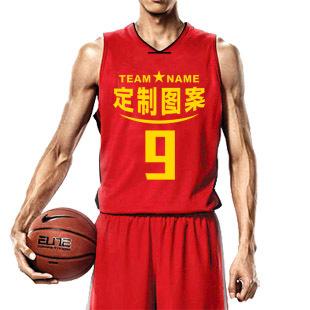 Customize basketball clothing diy basketball clothes pattern