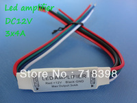 free shipping 20pcs/lot  mini led single amplifier 5-24V 12A  for smd 5050/3528 RGB led strip light Best quality