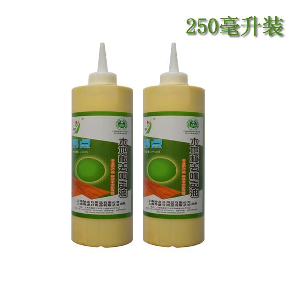 Solid wood flooring oil mixed bamboo flooring(China (Mainland))