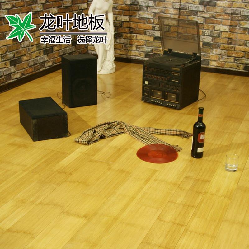 Bamboo bee-wax waterproof 8332 household compound floor laminate flooring(China (Mainland))