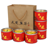 New Arrival 6Cans/lot Chinese Black tea 210g healthy tea  premium gift  tea 100% Organic  Loose tea  with Free Shipping