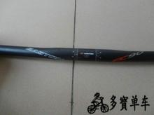 popular carbon handle