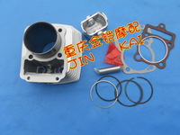 Zongshen tricycle motorcycle atv zongshen zs cg250 cylinder sets
