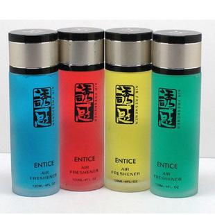 Car natural essential oil add liquid add liquid car perfume car 120ml