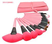 24pcs makeup brush Korea sythetic cosmetic brush high quality professional brush set foundation eyeshadow eyebrow brush