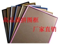 Quality puzzle box 500 1000 puzzle box photo frame 30 75 50cm color