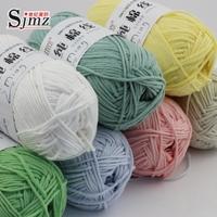 Cotton thread baby child coarse hand knitting baby yarn knitting wool 100% cotton line 50g/pcs +6pcs/lot