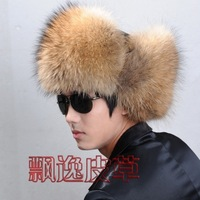 Cap Male raccoon fur  lei feng raccoon fur  fur  lei feng fashion thermal  hat Free shipping