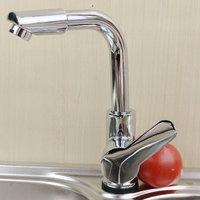 Basin faucet rotary hot and cold bathroom general basin