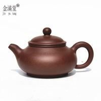 Gold yixing teapot handmade teapot tank pot tea set