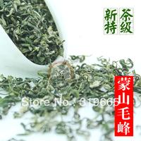 wholesale2013 new tea Green Tea Mao Feng Meng super Sichuan Luzhou Mengding original ecological tea tea mountainfreeshipping