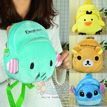 Korea stationery relaxed bear chick child mianduanrong dual-use package backpack