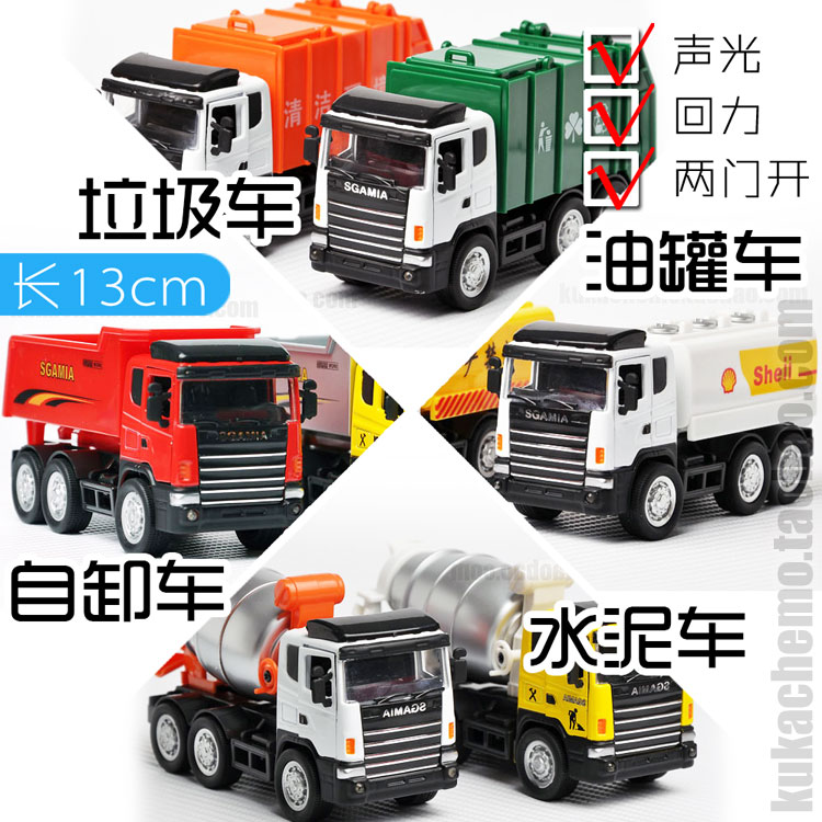 Acoustooptical WARRIOR alloy toy car model garbage truck oil tank truck dump truck cement mixer truck(China (Mainland))