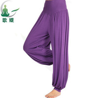 Yoga clothes women's plus size dance pants bloomers yoginis square dance