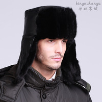 Hat Male genuine leather  mink  mink fur  lei feng  winter warm  quinquagenarian  cap  Free shipping