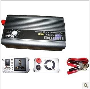 800w power inverter transformer 12v 24v 220v car power converter uluibau hatchards KIA the family