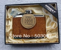 Free shipping Honest Hip flask/Stainless steel hip flask /Outdoor portable the flask /Authentic Russian flagon 4 ounces