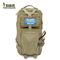 Bag bag full set survival kit bundle first aid kit