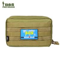 Small portable bag set first aid kit bag