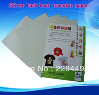 2013 high quality silver color foil heat transfer paper