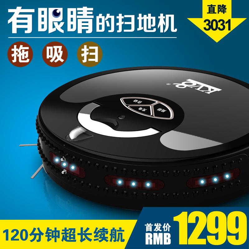 Ultra-thin kv8 robot vacuum cleaner robot automatic intelligent vacuum cleaner household mute(China (Mainland))