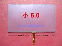 Mp4 touch screen mp5 handwritten screen small 5.0 lm50tq05 118 70mm h165