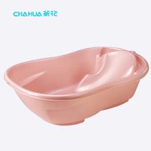 Banheira Camelias moda bebê verão criança grande bacia de plástico banheira dupla 0438(China (Mainland))