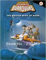 email sending ebook e - book e-book free shipping  The Master Mind of Mars - Edgar Rice Burroughs