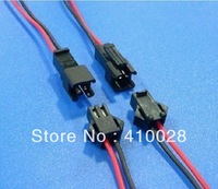 10 Sets JST 2.54mm SM 2-Pin 2 Way Multipole Connector plug With Wire (10pcs male+10pcs female) free shipping