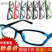 Fashion vintage punk cutout plain mirror non-mainstream decoration glasses  Free Shipping