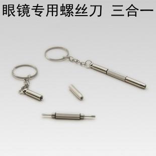 Glasses small screwdriver repair mobile phone repair watch repair glasses multifunctional tool Free Shipping